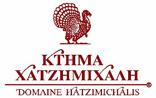 XATZIMIXALH-13