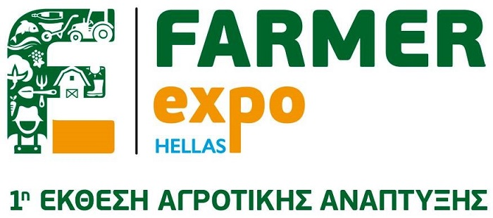 farmer_expo_hellas