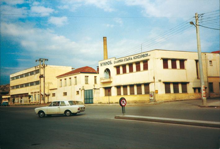 κυκνος εργοστασιο