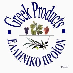 αγοράζουμε ελληνικά