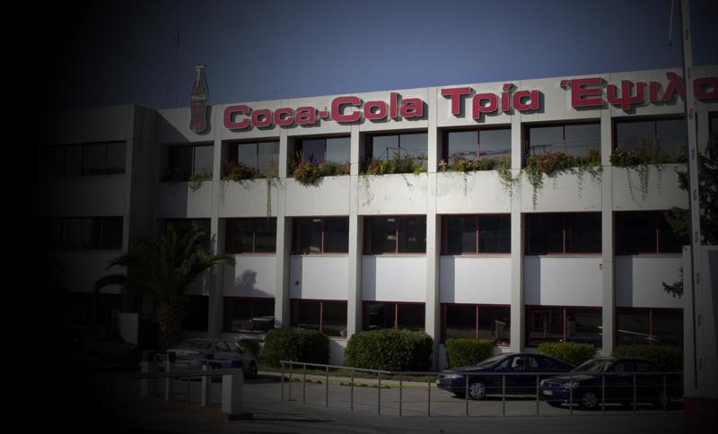 EIKONA---Coca-Cola-3E