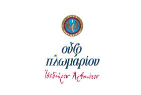 Ποτοποιία Πλωμαρίου Ισίδωρος Αρβανίτης Α.Ε.